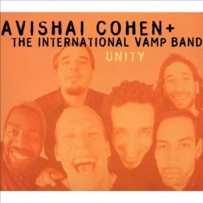 Short Story - Avishai Cohen